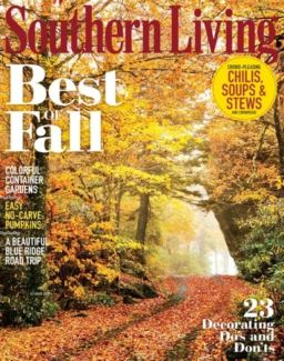 Southern Living October 2016 1