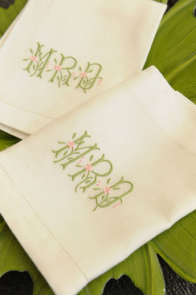 Table Darcy Embroidery Hemstitch Guest Towel